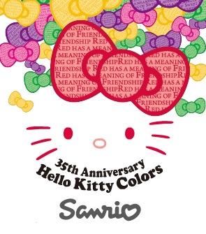 Hello Kitty 35 Anniversary Sarrang S Blog